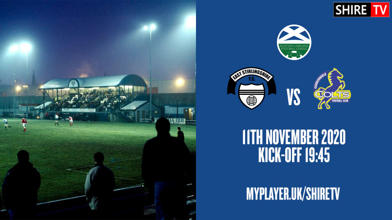East Stirlingshire V Cumbernauld Colts (11th November 2020)