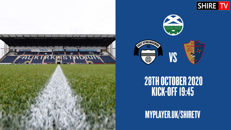 East Stirlingshire V East Kilbride (28th October 2020)