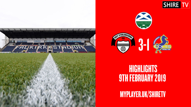 East Stirlingshire V Cumbernauld Colts (Lowland League 9th February 2019)
