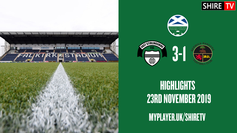 East Stirlingshire V Berwick Rangers (Lowland League 23rd November 2019)