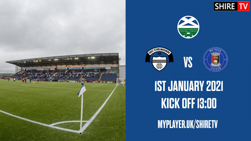 East Stirlingshire V Bo'ness United (1st January 2021)