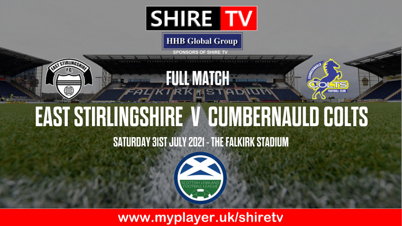 East Stirlingshire v Cumbernauld Colts (31/7/21)